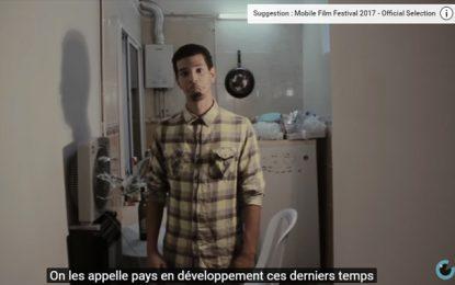 Le Tunisien Rami Jarboui remporte le Grand Prix du Mobile Film Festival