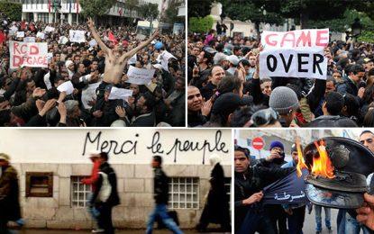 Sept ans après la révolution, sauvegarder l'exemple tunisien