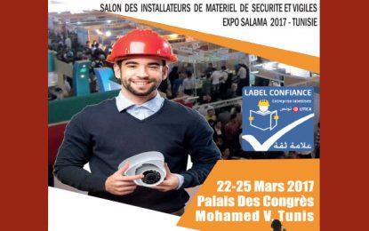 Salon : Expo Sécurité 2017 s'ouvre mercredi à Tunis