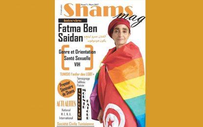 Les nouveaux challenges de Shams Tunisie