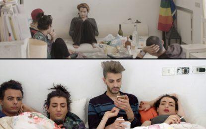Sidi Bou Saïd : Appel pour soutenir la maison de refuge LGBTQI
