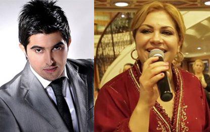 Au club Tahar Haddad : Concert de Sofian Zaidi et Sarra Nwiwi