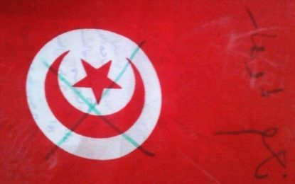 Terrorisme : Le drapeau national profané à Soukra
