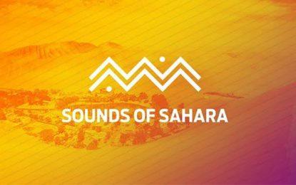 Musique électronique : Sounds of Sahara du 24 au 26 mars à Tozeur