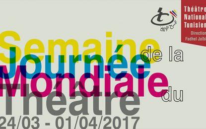 Tunis fête la Journée mondiale du théâtre