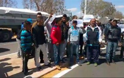 Les protestations se poursuivent à Tataouine