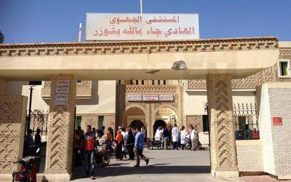 Prison ferme contre 3 employés de l'hôpital de Tozeur