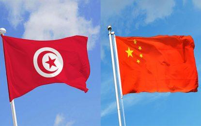 Utica : Forum économique tuniso-chinois