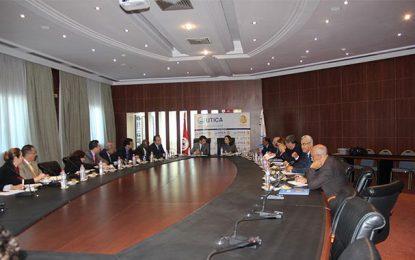 Appui de l'Onu au secteur privé tunisien