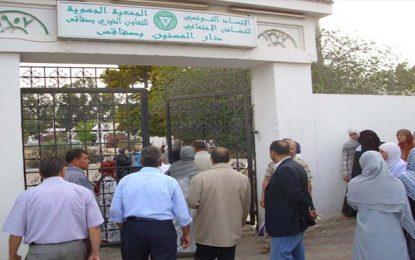 Les raisons de la fermeture de la maison de retraite de Sfax