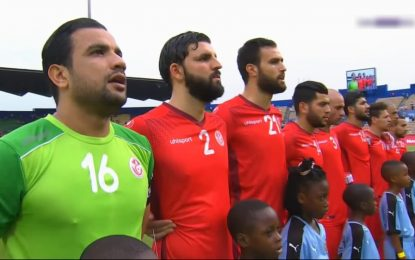 Tunisie-Maroc, match amical: Live Streaming