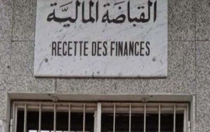 Grève de 5 jours des agents des recettes des finances