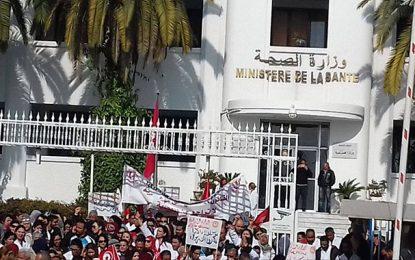 Nouvelle grève des agents de santé