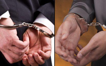 Un cadre bancaire et un fonctionnaire à l'éducation arrêtés pour trafic de drogue
