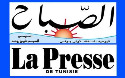 Médias publics: Nouveaux Pdg à la tête de La Presse et Assabah
