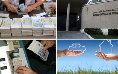 Les secteurs bancaire et de l'assurance en Tunisie se portent mal
