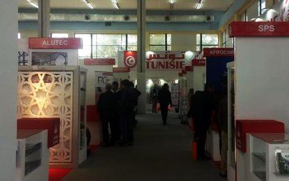 BTP : Vingt entreprises tunisiennes au salon Batimatec d'Alger