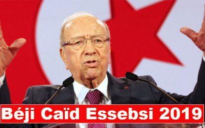 Après Jalloul, Khamassi exhorte Béji Caïd Essebsi à rempiler