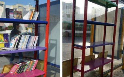 Les livres du bibliobus d'El-Menzah 6 volés