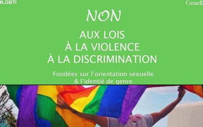 Le Canada soutient la communauté LGBTQI en Tunisie