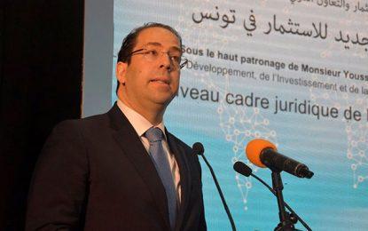 Chahed annonce des mesures d'urgence pour relancer l'économie