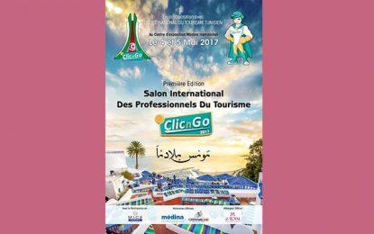En mai à Hammamet : Le 1er salon du tourisme algérien en Tunisie