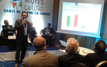 La santé des PME tunisiennes sous la loupe de la Conect