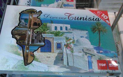 Conso : Du chocolat fabriqué en Turquie pour promouvoir la Tunisie !