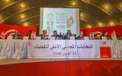 Le juge Hatem Ben Khalifa élu président provisoire du CSM