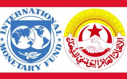 Une délégation du FMI à l'UGTT : Ça passe ou ça casse !