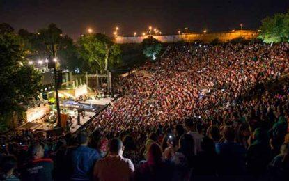Carthage : Des spectacles interdits pour les moins de 5 ans