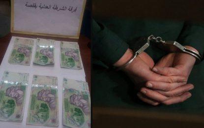Arrestation d'un trafiquant de faux-billets à Gafsa