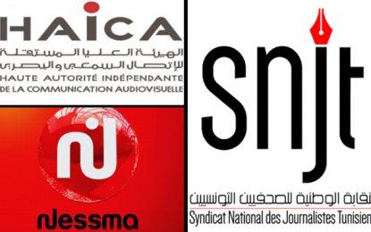 Le SNJT dénonce la campagne de Nessma TV contre la Haica