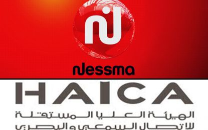 «Fermeture» de Nessma TV : Nabil Karoui trompe l'opinion publique