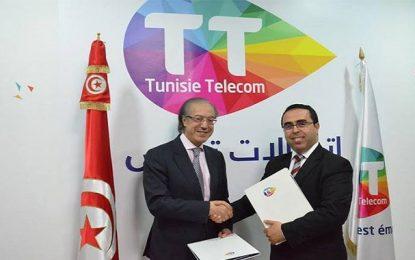 Tunisie Telecom et Carte signent un partenariat triennal