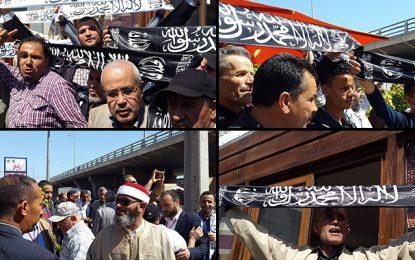 Hizb Ettahrir veut «sauver» la Tunisie de sa… constitution