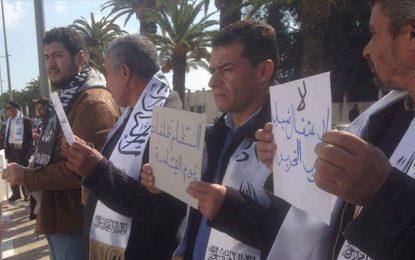 Kairouan : La justice libère l'enseignant membre de Hizb Ettahrir