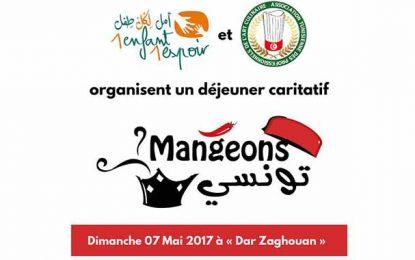 «Mangeons Tounsi», le 7 mai, à Dar Zaghouan