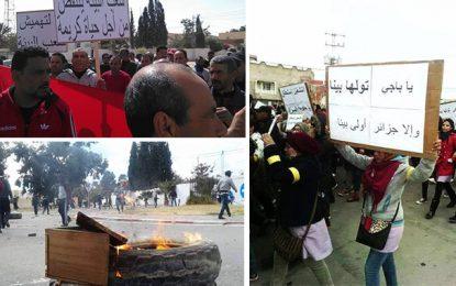 Tunisie : La tension sociale gagne de nouvelles régions