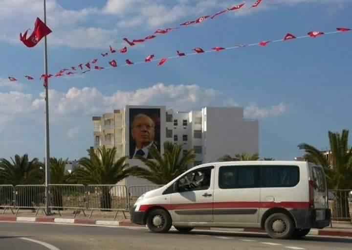 Monastir Caïd Essebsi