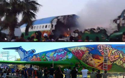 Qui a incendié Mourouj Airlines ?