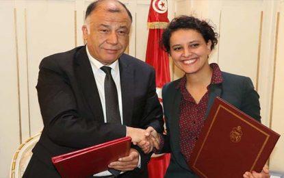 Accord tuniso-français sur l'enseignement de l'arabe en France