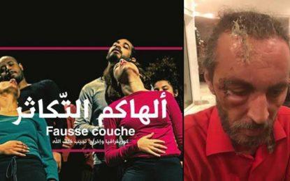 Le metteur en scène Néjib Khalfallah agressé par des inconnus