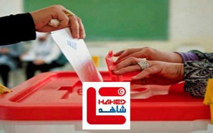 L'Observatoire Chahed appelle à la promulgation de la loi sur les collectivités locales