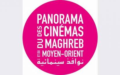 France : Des films tunisiens en compétition au PCMMO