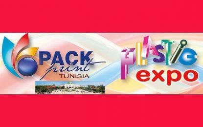 Pack Print et Plastic Expo du 12 au 15 avril 2017 au Kram
