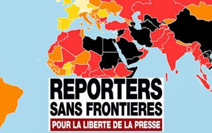 La Tunisie, championne de la liberté de la presse… au Maghreb