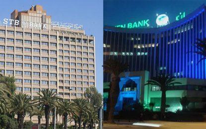 Séminaire à Tunis : « Economie et système bancaire »