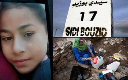 Sidi Bouzid : 125 cas d'hépatite A depuis janvier 2017