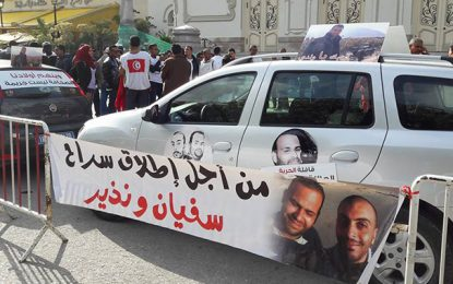 Nadhir et Sofiane : Une caravane de la liberté sillonnera la Tunisie